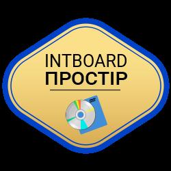 Intboard Prostir