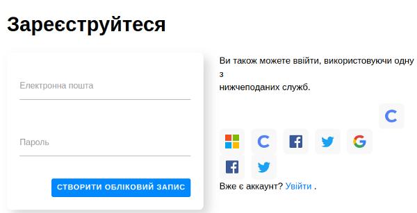 реєстрація