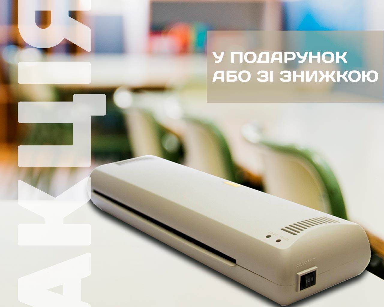 image__slide